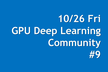 GPU Deep Learning Community #9