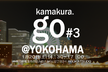 kamakura.go #3  @横浜