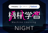 【Merpay x M3 x PFN 共催】 Machine Learning Night
