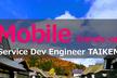 React Nativeを使ったモバイルアプリの作り方を学ぶハンズオン(Zoom開催)