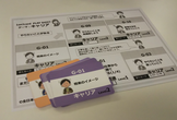 【2月4日】 1on1カード体験会