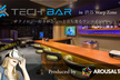 TECH BAR in WarpZone 〜テクノロジー好きが集まる場所〜