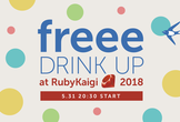 freee DRINK UP at RubyKaigi 2018