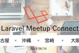 Laravel Meetup Connect