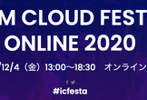 IBM Cloud Festa Online 2020