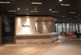 【9月20日(木)】Rettyオフィスで開催!スマホアプリ開発もくもく会#1