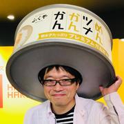 TakeshiFurusato
