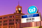 Ginza.js#1