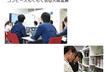 学生限定出入り自由★コンビーズもくもく会@大阪堂島