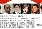 新春特別座談会「2020年のクラウド業界はこうなる!」