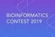 Bioinformatics Contest 2019対策勉強会