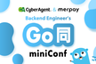 CyberAgent & merpay Go同miniConf