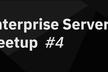 知りたい!!企業向けサーバー 〜7nm RISC、Intelプロセッサー/サーバー情報〜