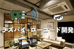 ラズパイ+ローコード開発でエアコン操作を自動化!by ツクレルの無料オンライン勉強会