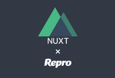 Repro Tech Hands-on : Nuxt.js