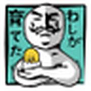 bokusuta_manage