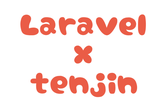 ['Laravel.tenjin' => 0]
