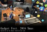 [出展者申込]エンジニア作品展示会 Gadget Fest. 2016 X'mas @柏の葉会場