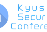 Kyushu Security Conference 2018【福岡本会場】