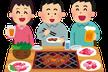 #5 焼き肉を堪能する会