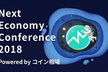 Next Money Conference