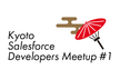 Kyoto Salesforce Developers Meetup #1