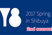 Y8 2017 spring in Shibuya 2nd season(懇親会&トーク)