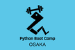 Python Boot Camp in 大阪