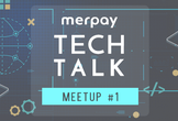 merpay Tech Talk #1