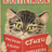 新宿 Book-a-thon #129