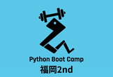 Python Boot Camp in 福岡2nd 懇親会