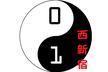 CoderDojo 西新宿:第5回