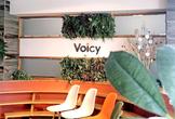 Voicy's もくもく会 vol.5