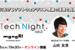 QA Tech Night vol.2