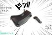 VRハンズオン - Gear VRとコントローラーで遊んでみよう♪