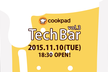 Cookpad TechBar -vol.3-
