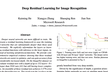 Deep Residual Learning for Img Recog| 論文輪読会 #3
