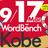 第98回 WordBench神戸(9月17日)