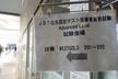 第5回JSTQB Advanced Level テストアナリスト試験対策勉強会