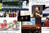 米Microsoft(本社)のしくじり先生 with VineTS