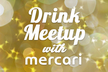 Drink Meetup with Mercari #47(HR)