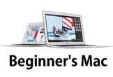 Appleでは教えない!?実はWindowsが使える?新しいMacの使い方セミナービギナーズマック