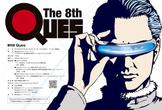 第8回Ques #ques8