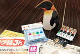 【関連イベントのお知らせ】「ソレノイド『うなずきペンギン』の製作」ワークショップ@つくば・TMMF