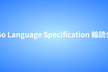 Go Language Specification 輪読会 #22