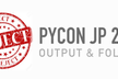 PyCon JP Reject Conference 2017