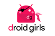第1回 droid girls meetup 「design support library」