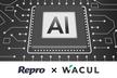 【for Web & App】AI driven Marketing Seminar