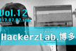 Hackerz Lab.博多 Vol.12