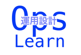 #1 Amazon EC2で学ぶ はじめてのLinuxオペレーション (前編)